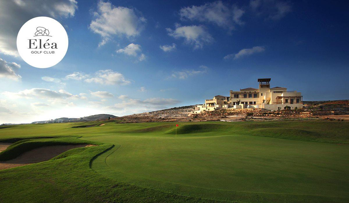 Eléa Golf Club Cyprus