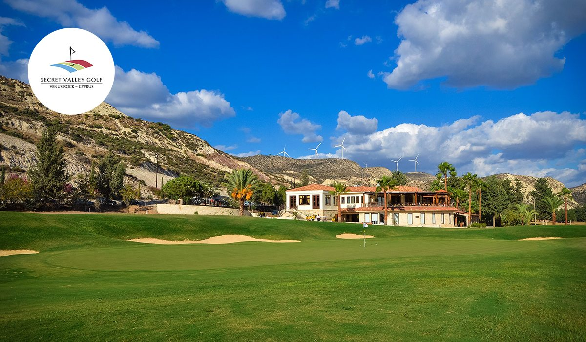 Secret Valley Golf Club Cyprus