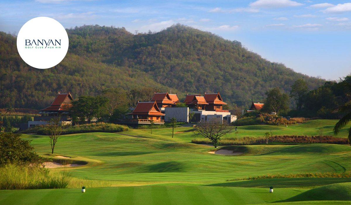 Banyan Golf Club
